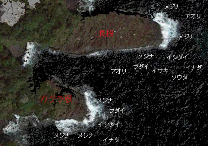 富戸地磯ポイント図
