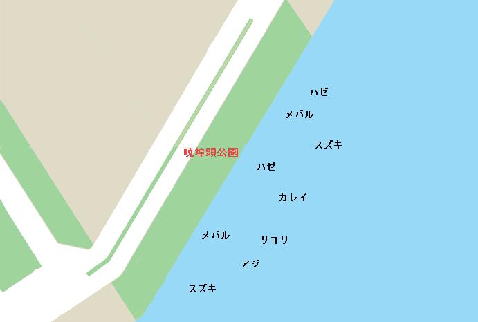 暁ふ頭公園ポイント図