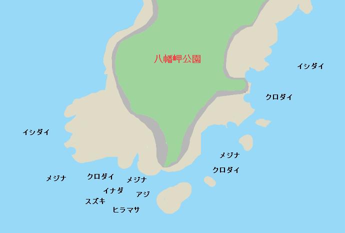 八幡岬ポイント図