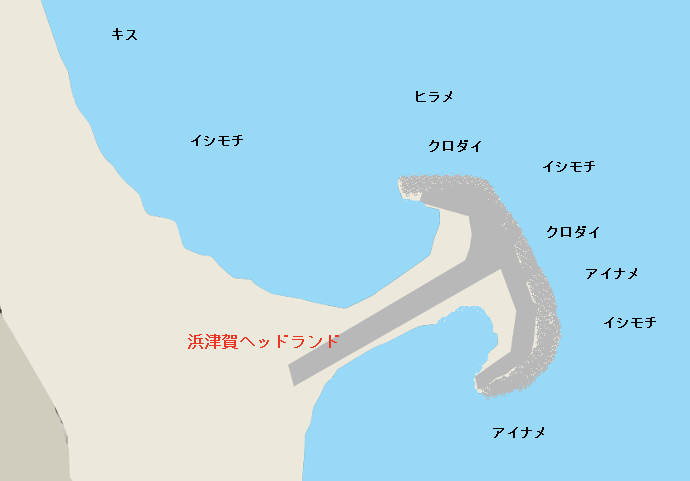 浜津賀ヘッドランド
