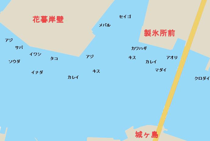 三崎港 花暮岸壁・製氷所前のポイント