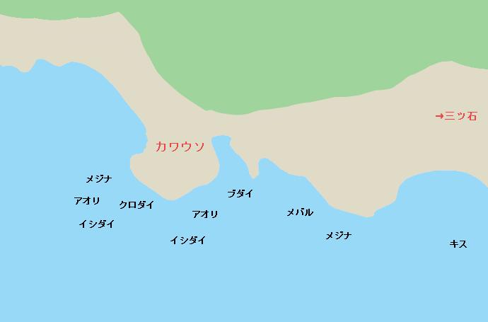 真鶴半島カワウソのポイント