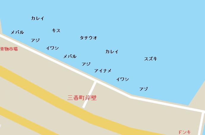 三春町岸壁ポイント図