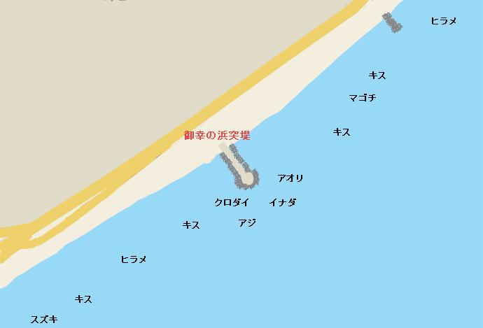 御幸の浜ポイント図