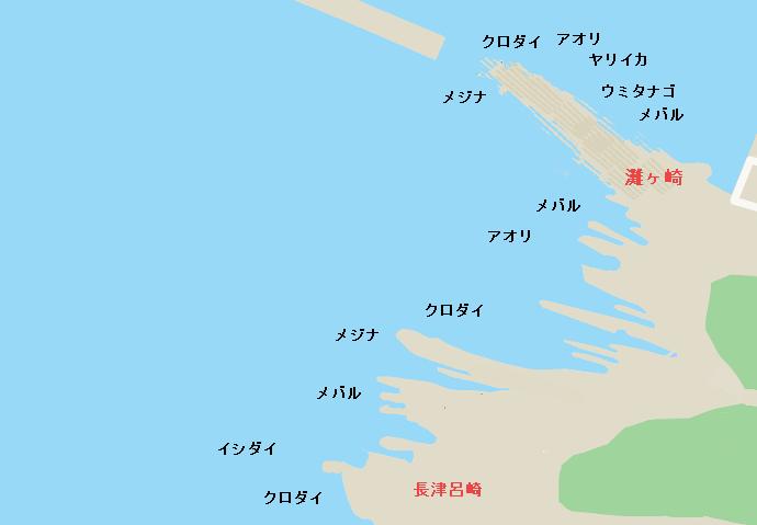 城ヶ島 灘ヶ崎・長津呂崎のポイント