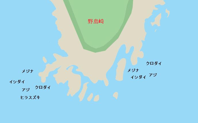 野島崎ポイント図