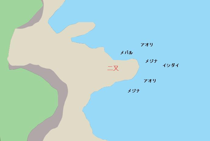 城ケ崎二又ポイント図