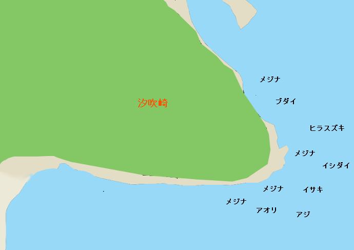 汐吹崎ポイント図