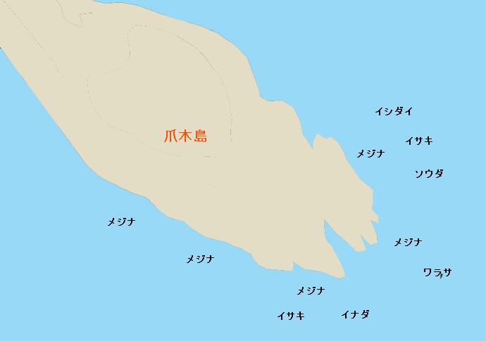 爪木島ポイント図