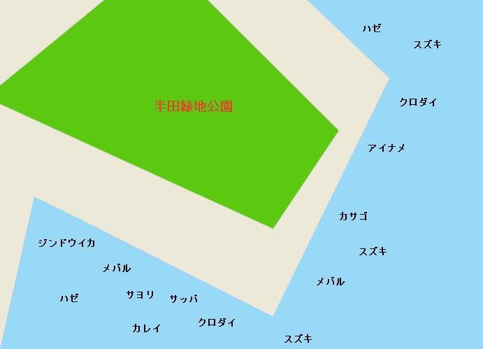 半田緑地公園ポイント図
