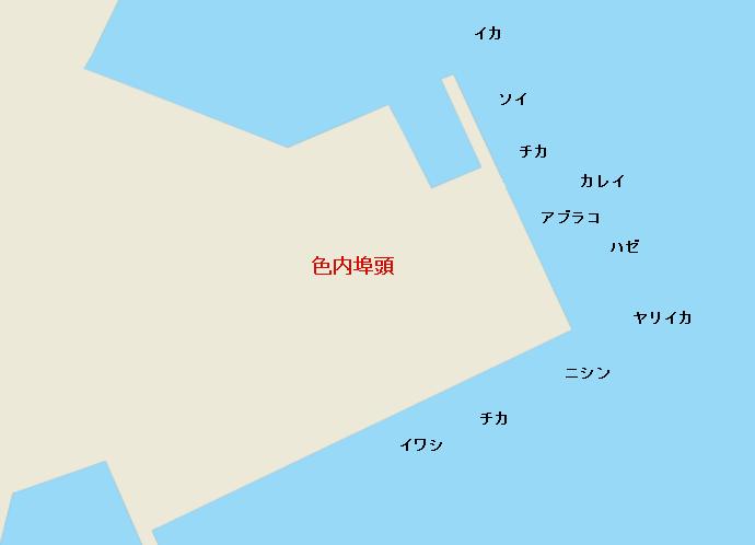 小樽港色内埠頭のポイント