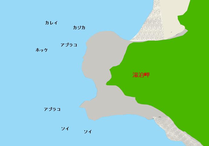 湯泊岬ポイント図