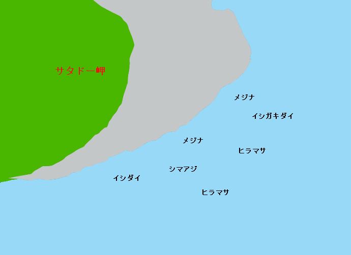 三宅島サタドー岬のポイント