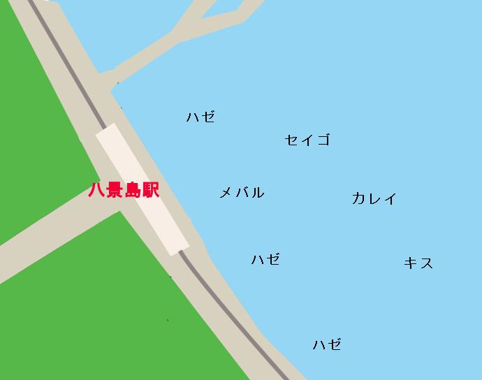 八景島駅周辺のポイント