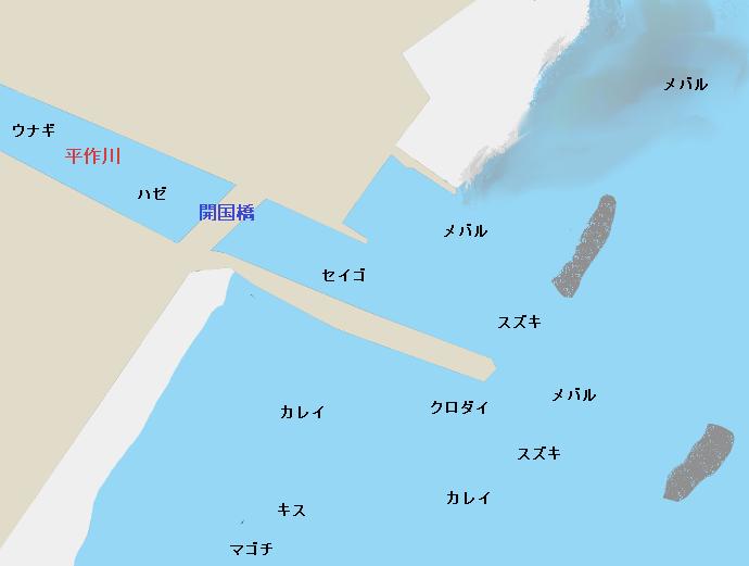 久里浜港平作川河口のポイント
