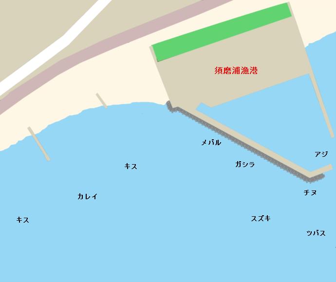 須磨浦海岸&漁港のポイント