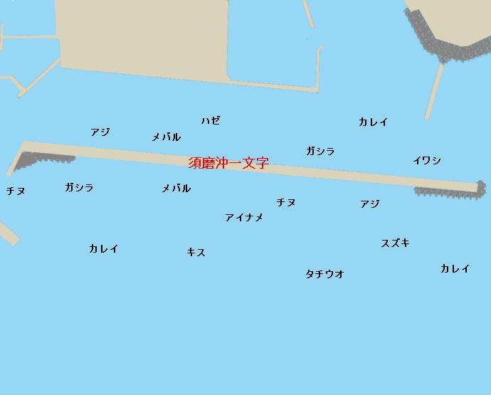 須磨沖一文字ポイント図
