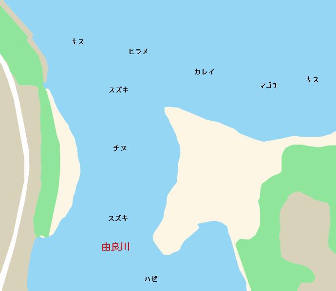 由良川河口ポイント図