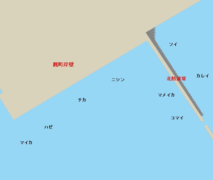 小樽港北防波堤・厩町岸壁のポイント
