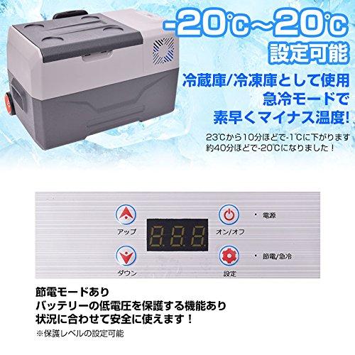 バッテリー内蔵冷蔵冷凍庫