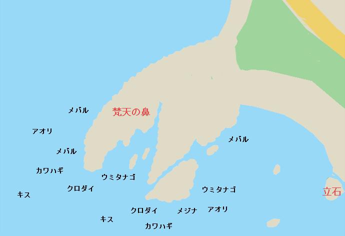 梵天の鼻ポイント図