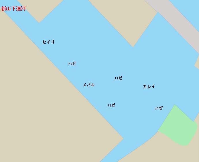 新山下運河ポイント図