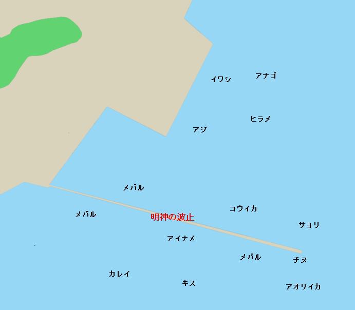 明神の波止ポイント図