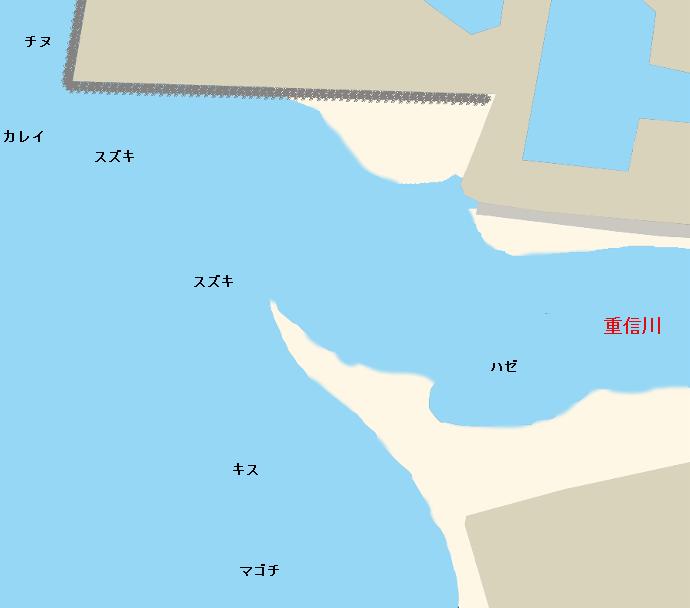 重信川河口ポイント図