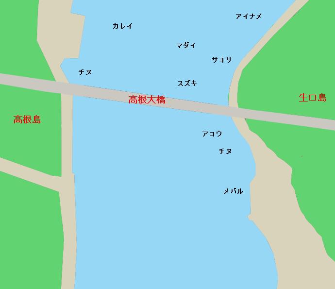 生口島高根大橋付近のポイント