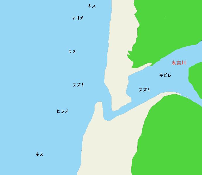 吹上浜(永吉川河口付近)のポイント