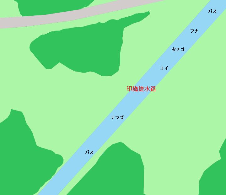 印旛捷水路ポイント図