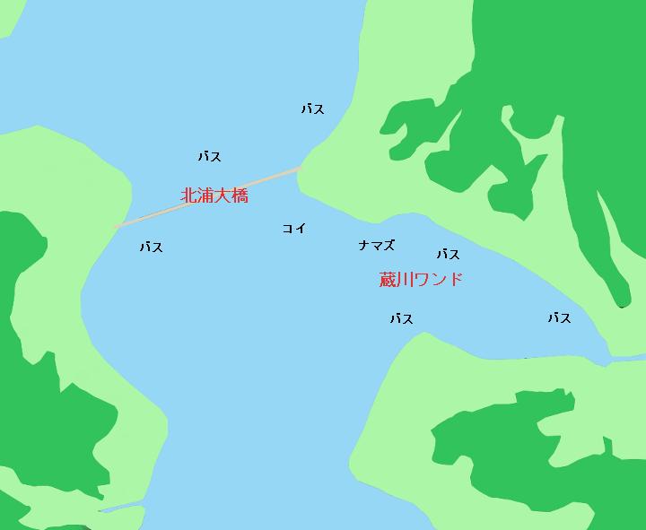 北浦のポイント 北浦大橋・蔵川ワンド付近(行方市、鹿島市)