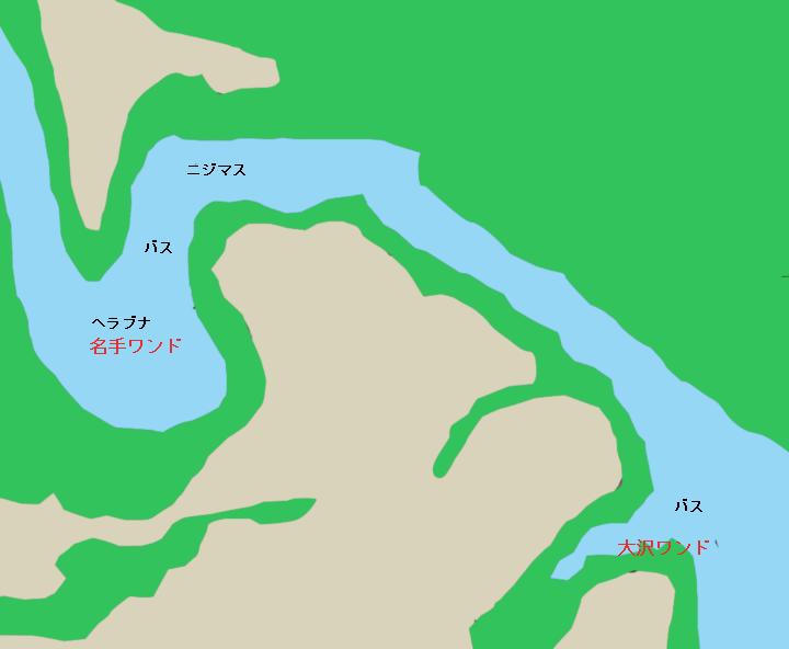津久井湖名手ワンド・大沢ワンド付近のポイント