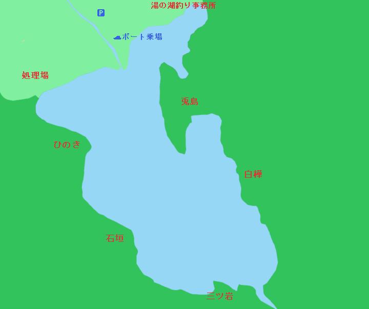 湯ノ湖全景ポイント