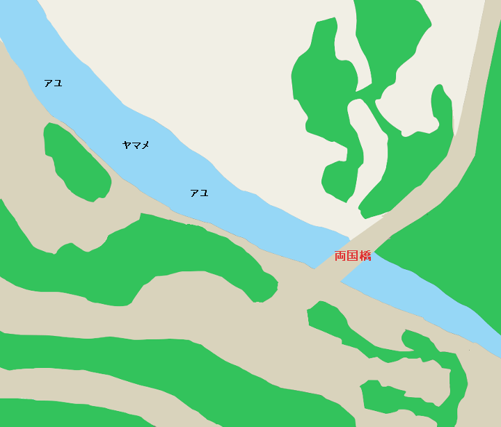 道志川両国橋周辺
