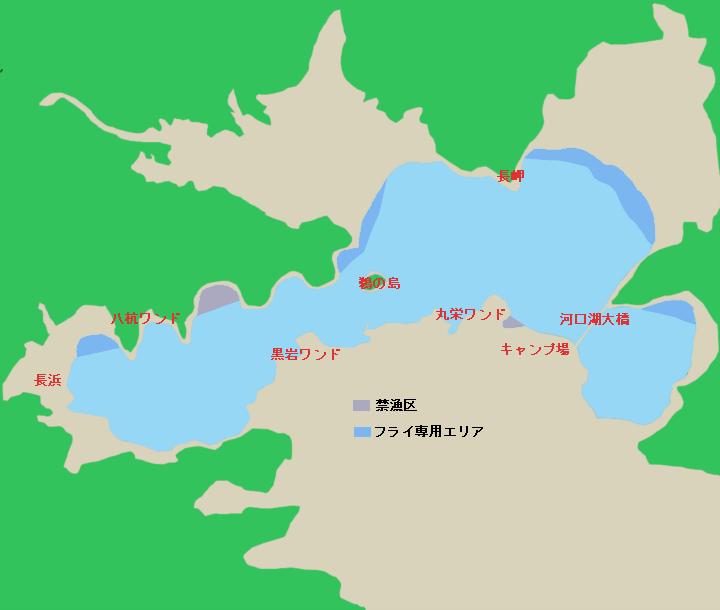 河口湖全景 禁漁区、フライ専用エリア