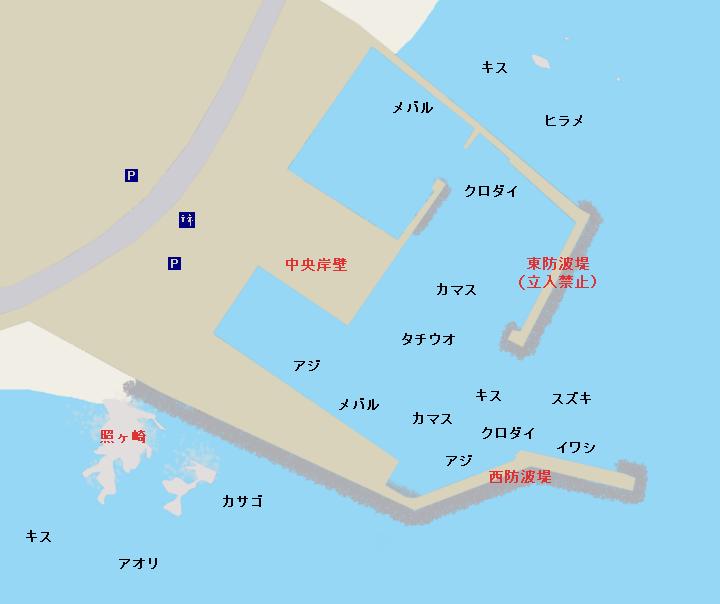 大磯港のポイント(東防波堤、西防波堤、中央岸壁、照ヶ崎)