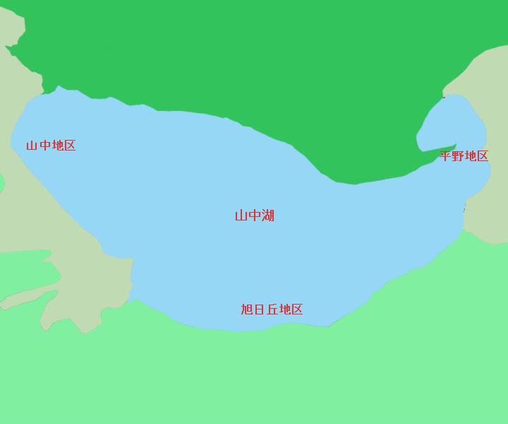 山中湖全景