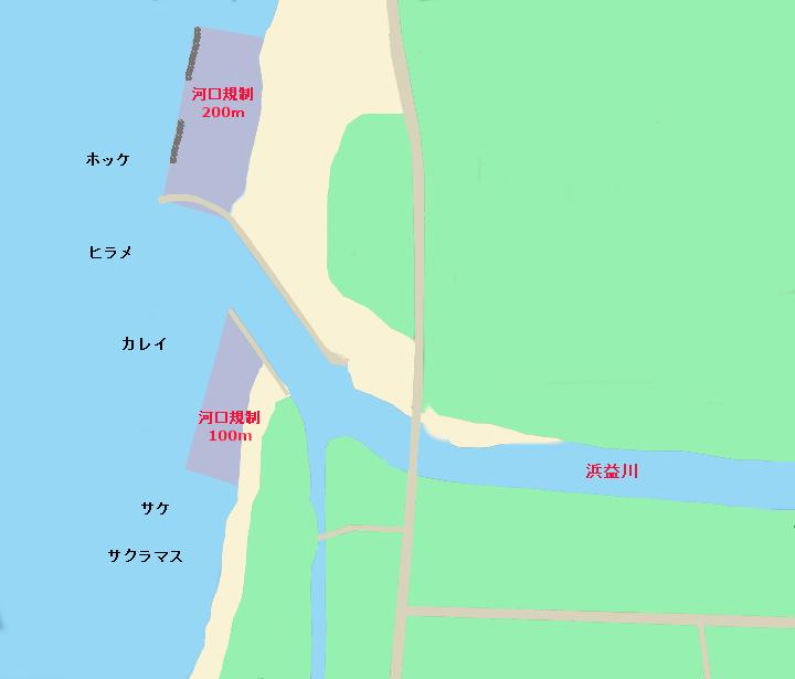 浜益川河口