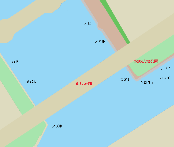 あけみ橋・水の広場公園周辺のポイント