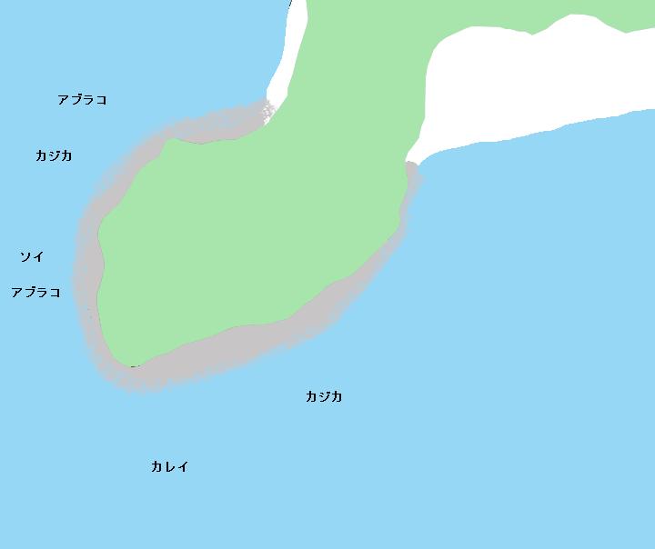 アルトリ岬のポイント