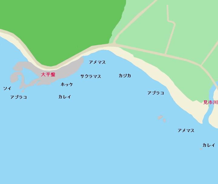 鮎川海岸・大平盤のポイント