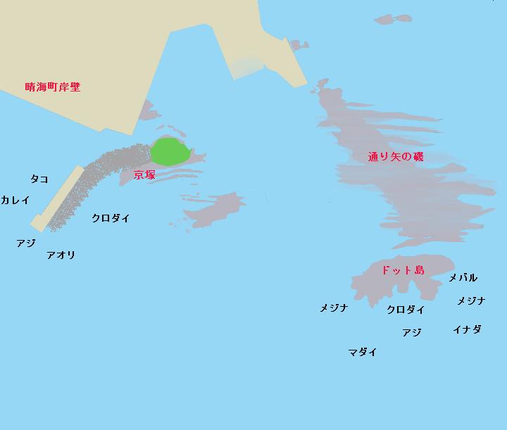 ドット島・通り矢の磯・京塚ポイント図