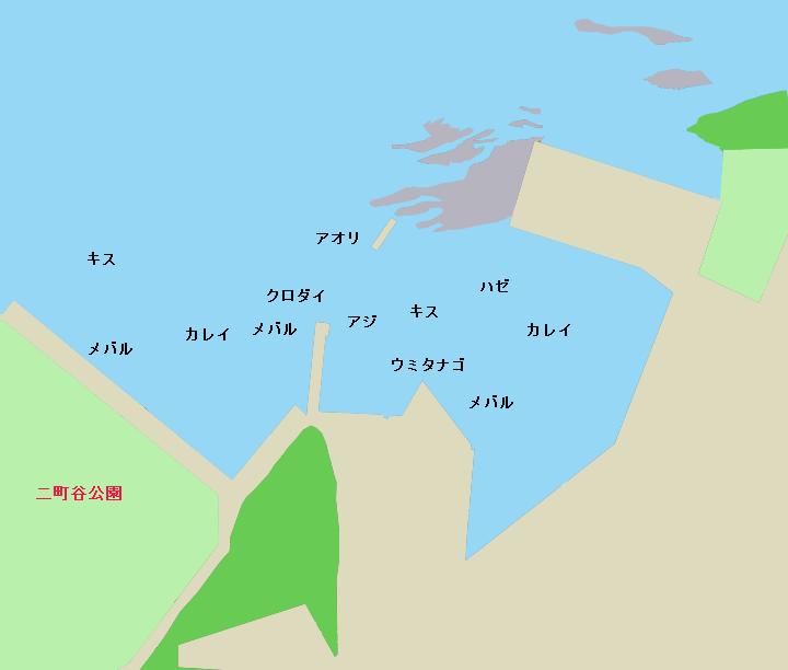 二町谷港・二町谷公園ポイント図