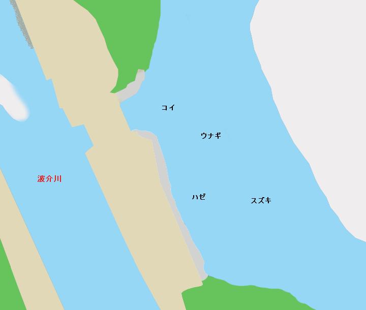 仁淀川下流波介川水門付近のポイント
