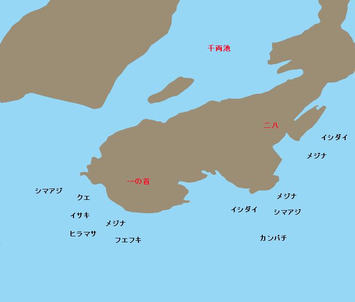 神津島一の首・二八・千両池