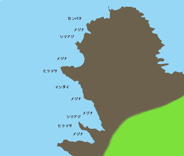 八丈小島シモダテ