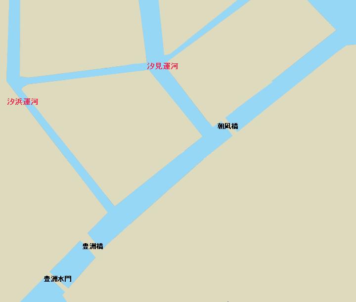 豊洲運河全体図(豊洲水門 豊洲橋 朝凪橋 汐浜運河 汐見運河)