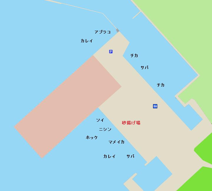 石狩湾新港東埠頭・砂揚げ場