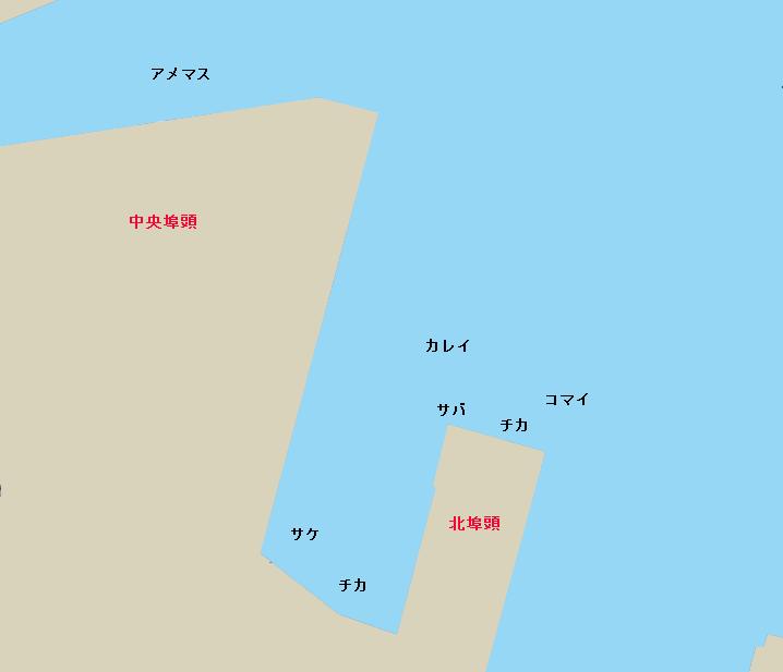 釧路東港中央埠頭・北埠頭ポイント図